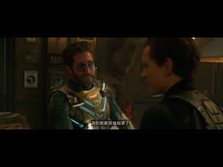 Человек-Паук: Вдали от дома - Смешные моменты со съёмок