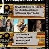 Концерт «Фильм! Фильм! Фильм!»