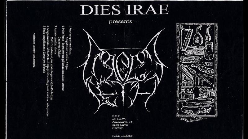 Dies Irae [NOR] [Symphonic Black] 1994 - Circle of Leth (Full Demo)