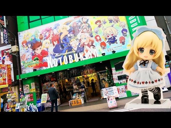 TOY SHOPPING IN JAPAN! Cu-poche Dolls...why are they so cute?? vlog kotobukiya