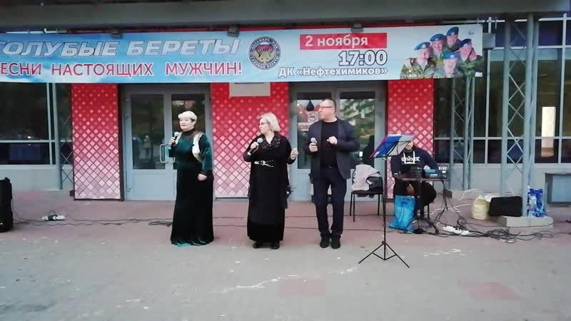 День города Кстово . гр . СМЕНА - Люди встречаются.