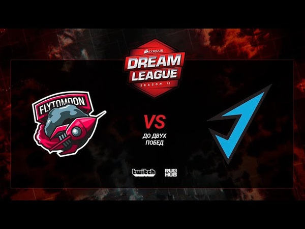 J.Storm vs FlyToMoon, DreamLeague S12, bo3, game 2 [Jam Inmate]