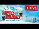 Live: Авторадио - Ростов-на-Дону 104.1 FM