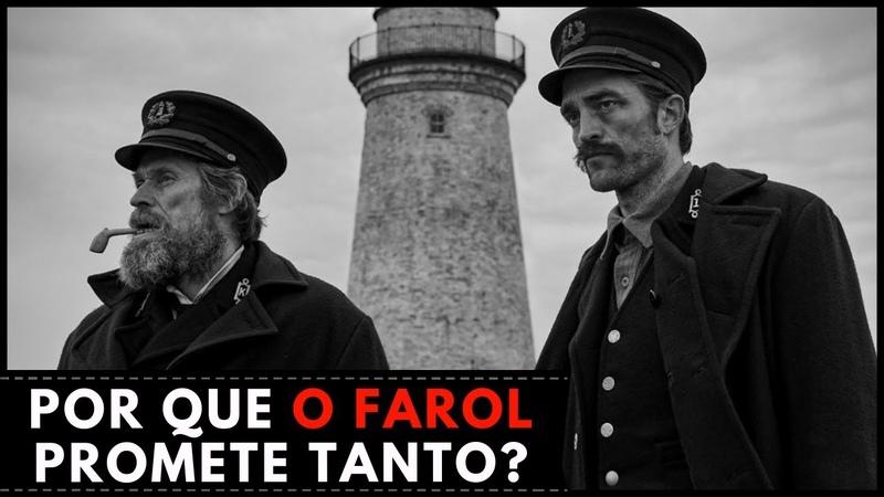 O FILME DE TERROR MAIS ESPERADO DO ANO