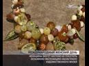 Дамам бесплатно 8 Марта музей Алабина дарит женщинам Дамские штучки а художественный посещение основной экспозиции