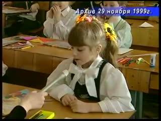 Дети 90-х о депутатах