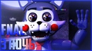 Five Nights At Candy's Remastered -Третья Ночь - Fnac