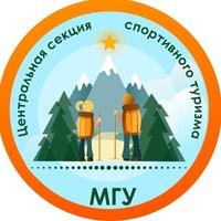 Логотип Центральная секция, турклуб МГУ