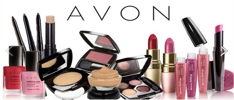 Косметика avon в украине кейс для косметики розовый купить