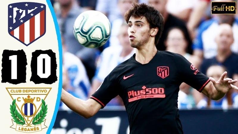 🔥 Леганес - Атлетико Мадрид 0-1 - Обзор Матча Чемпионата Испании 25/08/2019 HD 🔥