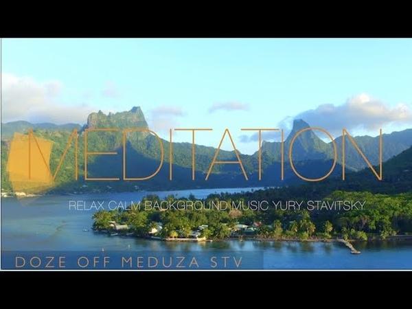 Спокойная Музыка Для Медитации И Снятия Стресса Meditation Music , Nature Sounds