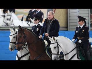 Владимир Путин посетил 1-й оперативный полк полиции ГУ МВД России по г. Москве