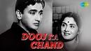 Dooj Ka Chand Hindi 1964 Full Hindi Movie Bharat Bhushan Devi Ashok Kumar Azra Agha