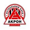 ФК «Акрон» Тольятти