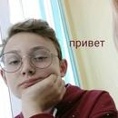 Алексей Курмашев фотография #10