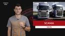 Страховщики назвали самые аварийные грузовые машины