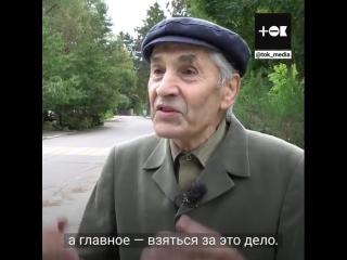 Дорога от дедушки Васи
