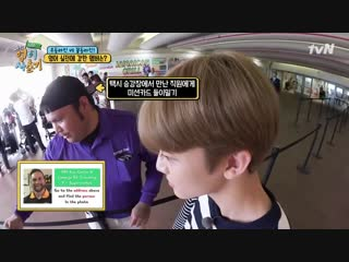 190103 My English Puberty 100 Hours Ep. 3 Part 2
