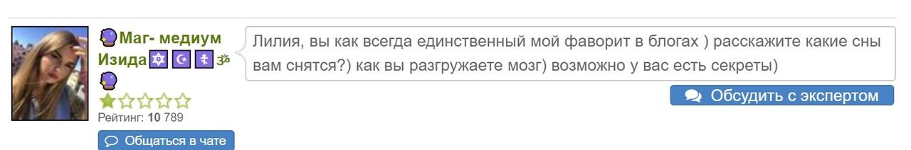 a kwoGCjjA4 - Отзывы Афанасьева Лилия