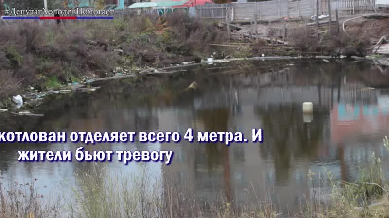 Котлован на Ленинградской