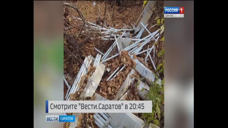 Анонс программы Вести. Саратов в 20:45 от 15 октября 2019
