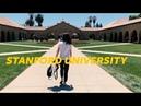 Stanford University Калифорния Стэнфорд Кремниевая долина Пало Альто