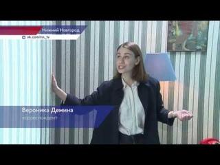 Как снимали клип монеточки Нимфоманка в Нижнем Новгороде
