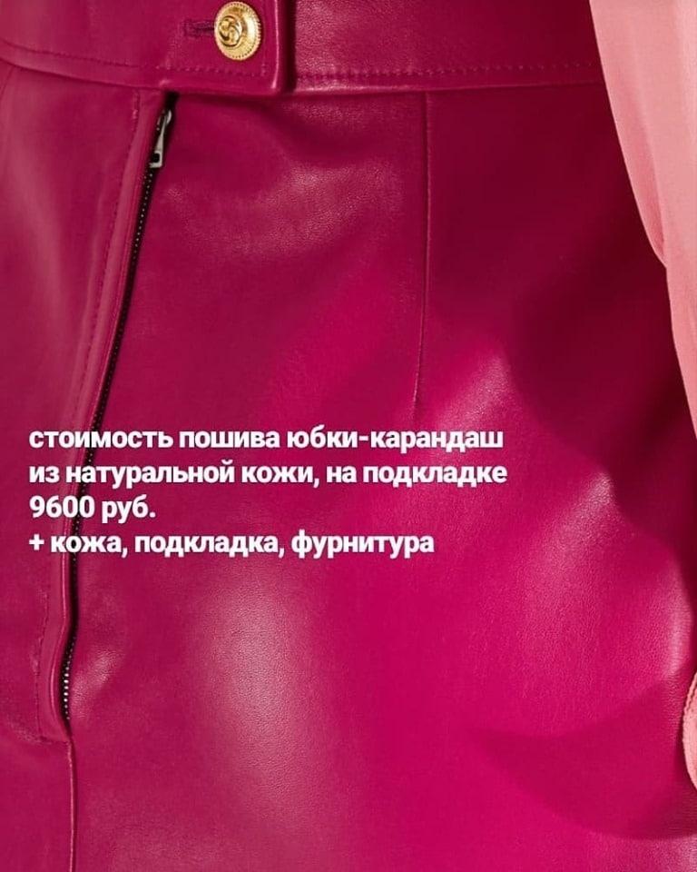 Один из самых ярких и модных трендов этой осени - изделия из кожи (натуральной или искусственной).