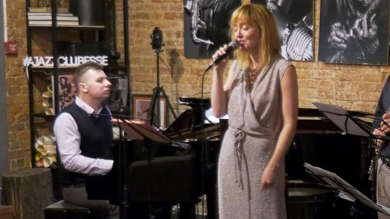 Анна Бутурлина и Джаз-секстет Олега Старикова - Crazy   23.02.2019
