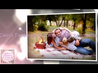 """Романтичный слайд-фильм  """"Годовщина свадьбы. Хрустальная."""""""