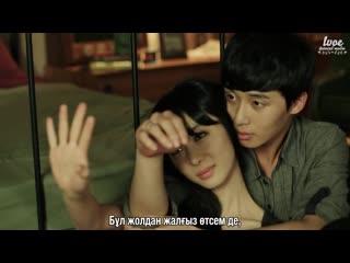 Bang yong gook feat. yoseob - i remember [kaz_sub]