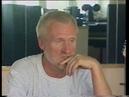Профессия музыкант Владимир Резицкий 1998г