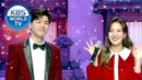 ERIC NAM 에릭남 WENDY 웬디 Have Yourself A Merry Little Chirstmas Music Bank 2018 12 21