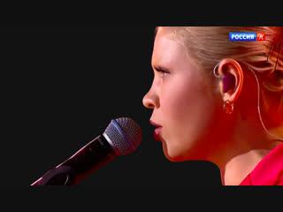 Zventa Sventana – Дуняша (Live с симфоническим оркестром из эфира «Россия — Культура»)