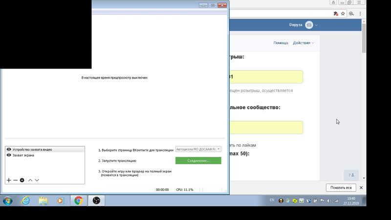 Live Автошкола МО ДОСААФ России с.Киргиз-Мияки