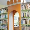 Центральная детская библиотека г.Нефтекамск