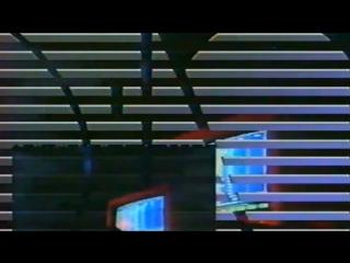 Дело (1-й канал Останкино, ..1992 г.) (фрагмент)