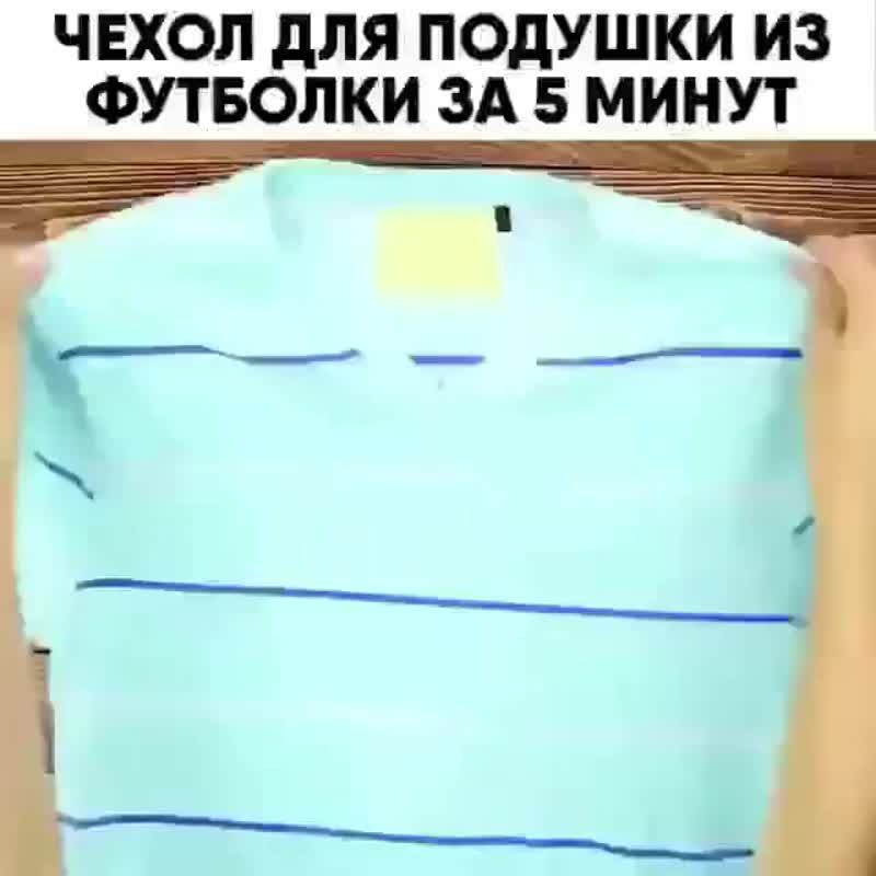 подушки из старых футболок (https://vk.com/public185972859)