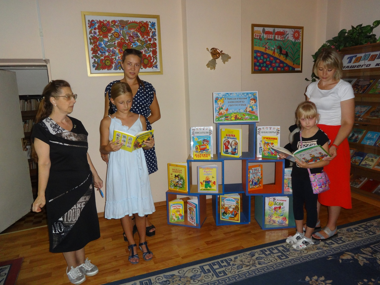 отдел обслуживания дошкольников и учащихся 1-4 классов, Донецкая республиканская библиотека для детей, лето с библиотекой, привет библиоЛЕТО