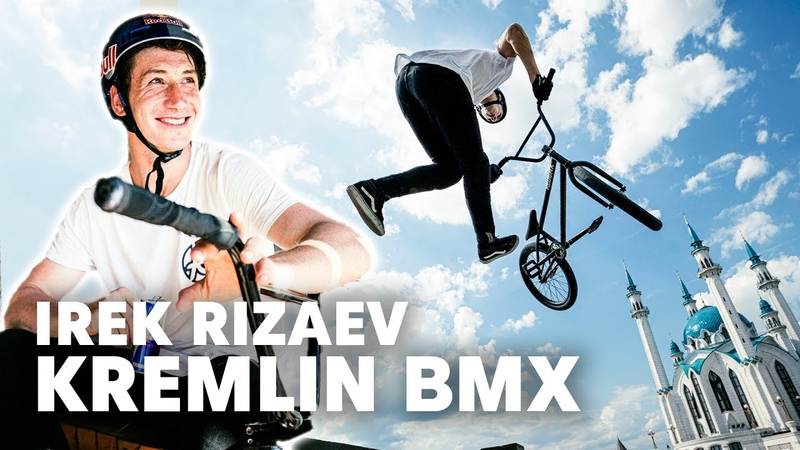 Would You Trick These Hits With No Brakes | Irek Rizaev BMX Flow at Kazan Kremlin