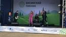 СУХОВ band LIVE guitar solo Висимский Пикник