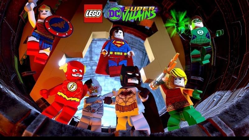 Lego DC Супер Злодеи Лига Справедливости ФИНАЛ Суперзвезда Арма Гетто и Стенка на стенку