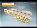 Vacuum Sealer - Eiffel Freshpack Pro EZ - Food Packer
