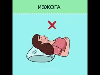 7 поз для здорового сна!