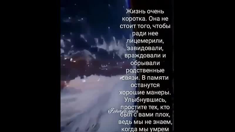 VIDEO-2019-09-12-19-28-12.mp4