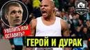 Ари – болван. Краснодар – Базель ЦСКА провалился в Европе