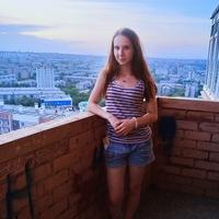 Светлана Серпова