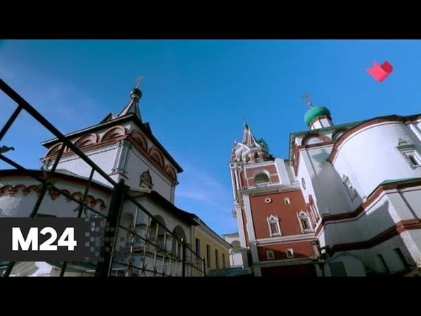 Вера Надежда Любовь Саввино Сторожевский монастырь Москва 24