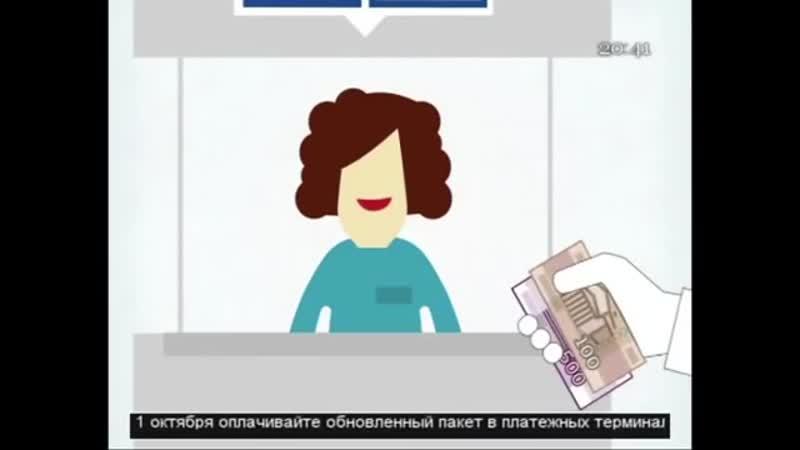 Фрагмент эфира (Инфоканал Триколор ТВ, 22.10.2012)