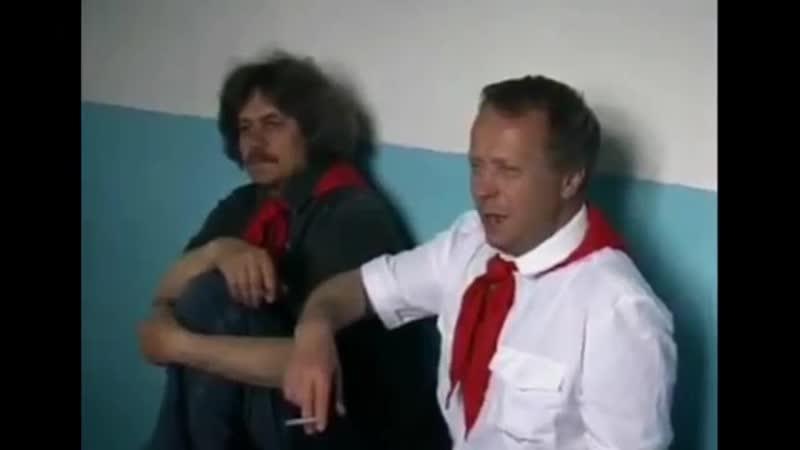 Водопад им Вахтанга Кикабидзе Последний Звонок